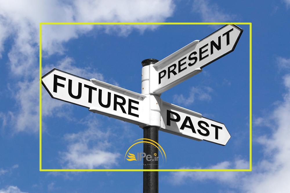 گذشته ی شما، همان آینده ی شما نیست