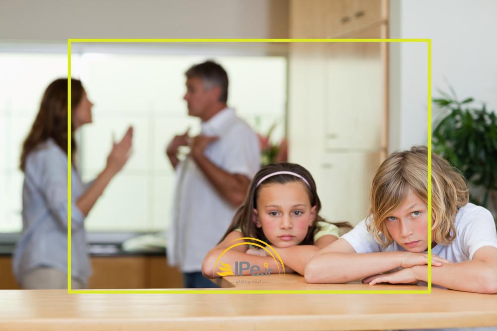 چه پیام هایی برای فرزندان خود می فرستیم؟
