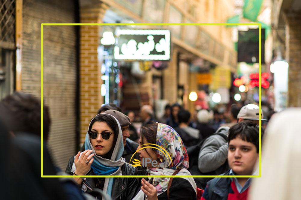 سیر تکاملی بازاریابی در ایران