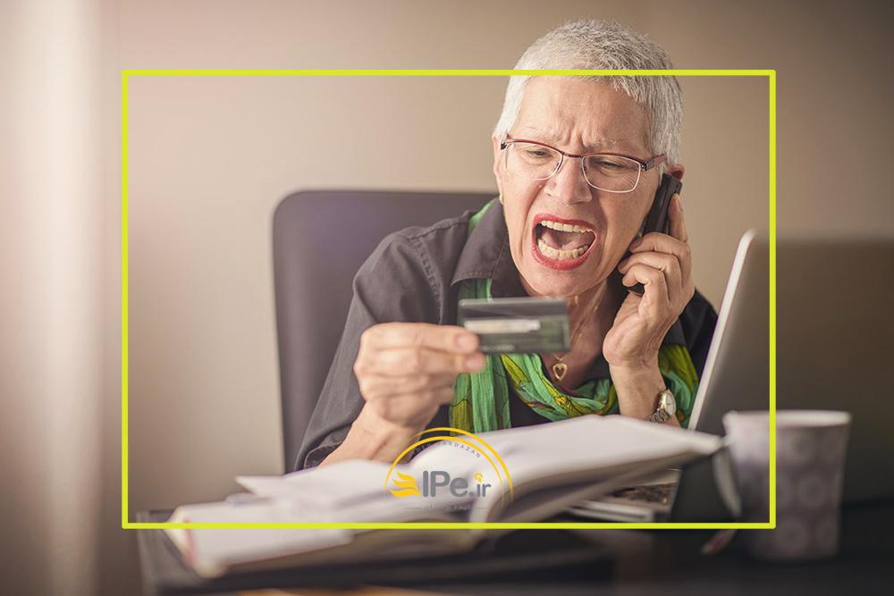 4 دلیل عصبانیت مشتریان