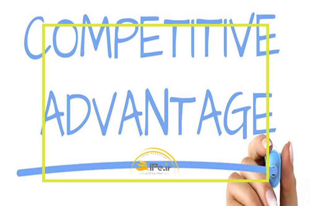 مزیت رقابتی - چرا یک کسب و کار نیاز به مزیت رقابتی دارد؟