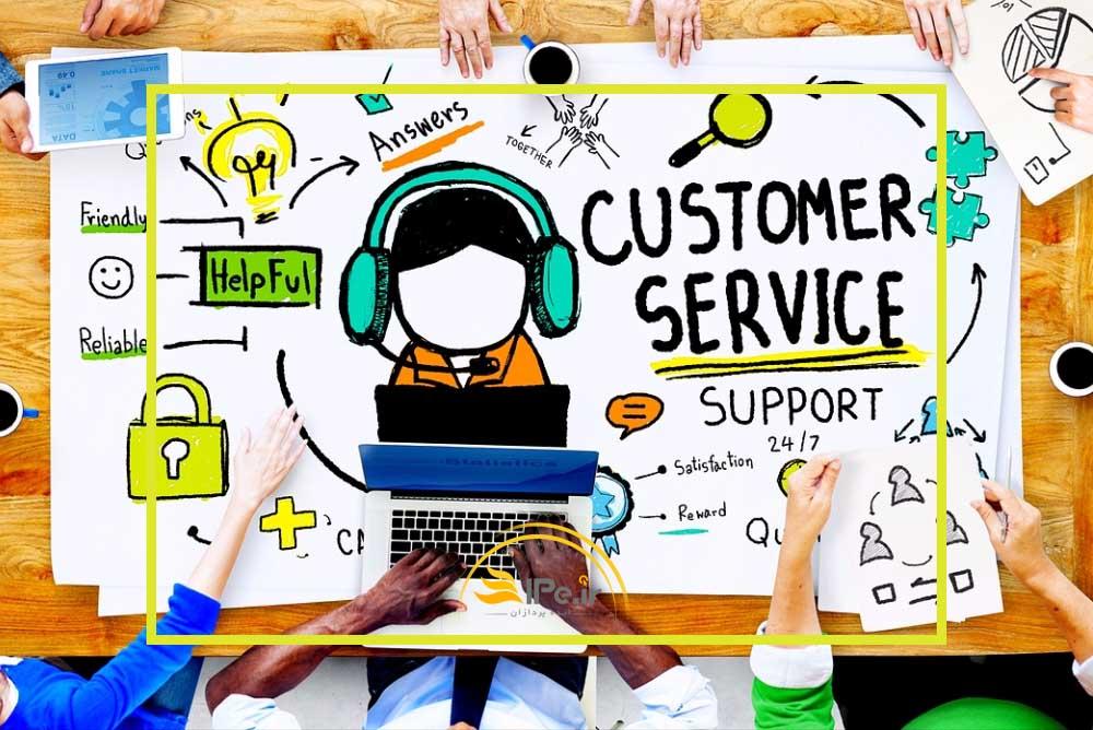 خدمات مشتری