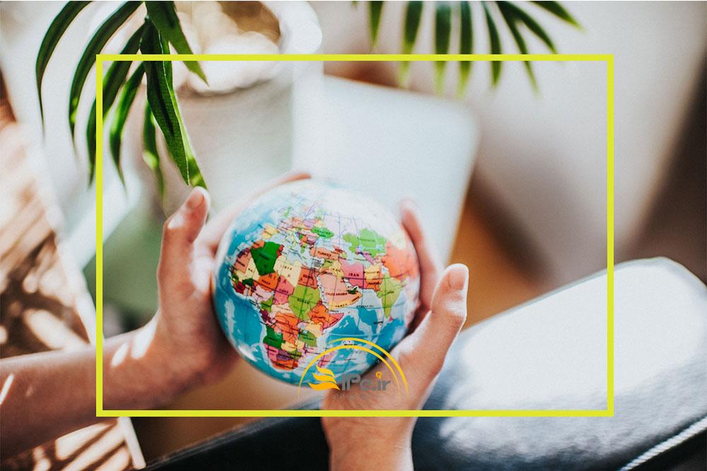 نگاه جهانی به کسب و کار - اگر حوزه بین المللی را هدف قرار دادهاید، بخوانید