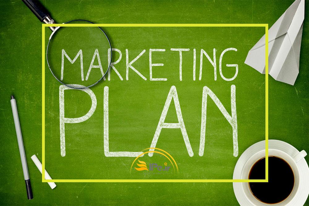 نحوه نوشتن برنامه بازاریابی (از استراتژی قیمت گذاری تا برنامه فروش)