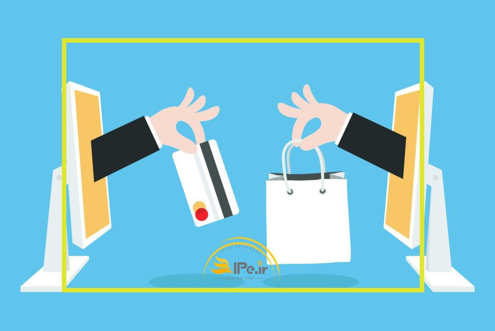 رشد فروشگاه های اینترنتی