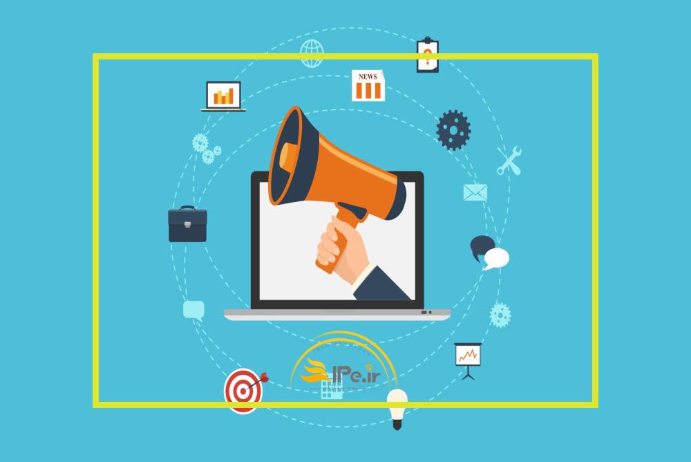 تبلیغات دیجیتال برای کسب و کارهای کوچک