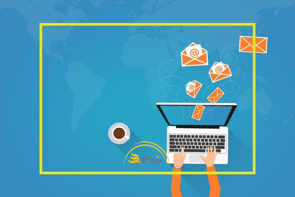 رشد کسب و کار با بازاریابی ایمیلی