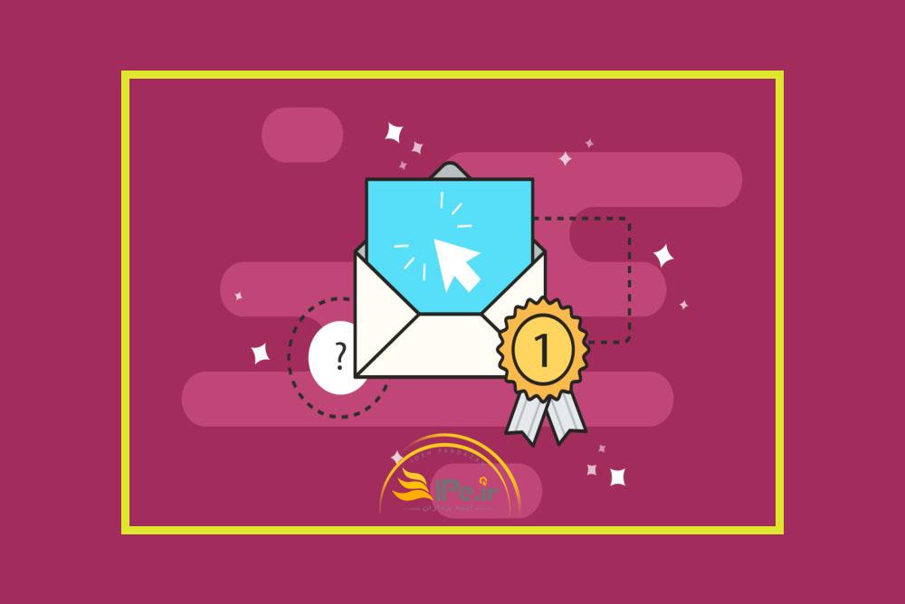 مزایای بازاریابی ایمیلی