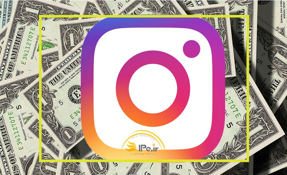 کسب درآمد از اینستاگرام از طریق بازاریابی با این 10 نکته ساده