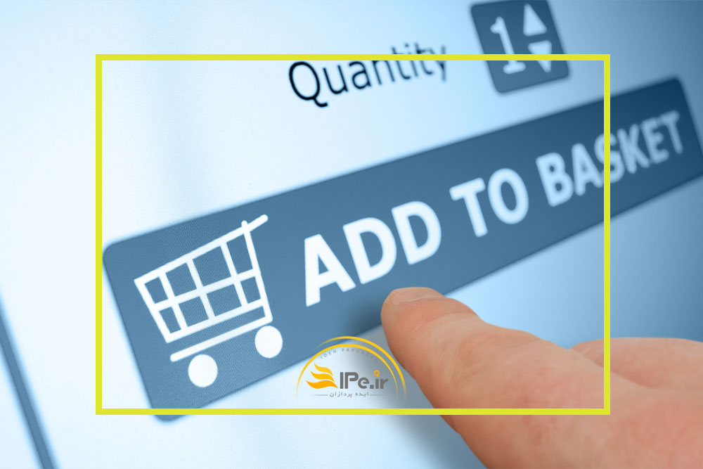 فروش محصول در اینترنت - چگونه یک کالا را آنلاین بفروشیم؟