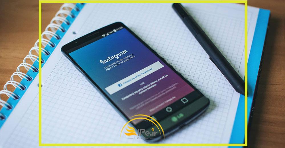 تأثیر شبکههای اجتماعی در افزایش فروش محصول و فروش هدفمند
