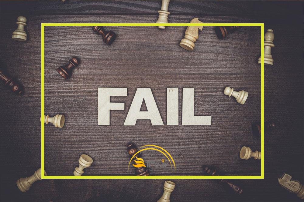 دلایل شکست کسب و کارهای کوچک و راههای مقابله با آنها