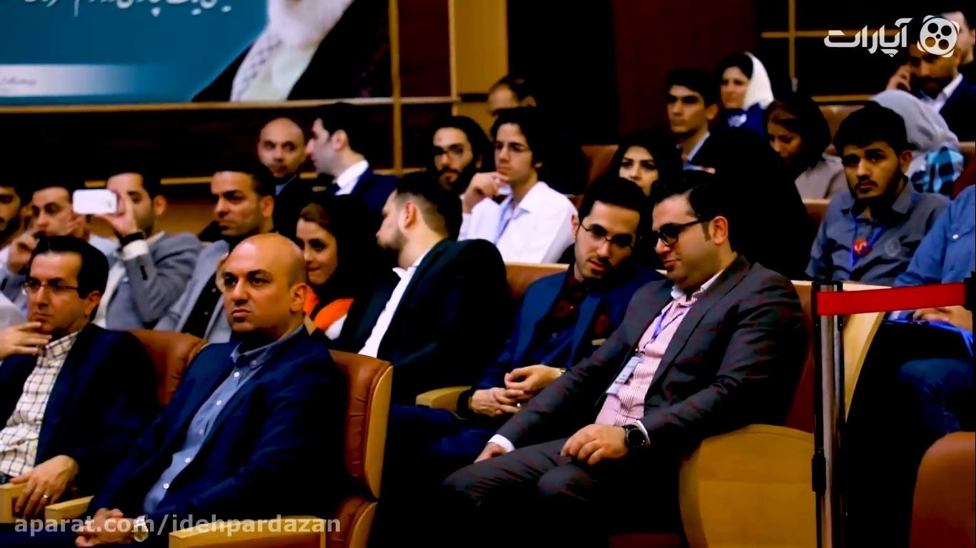 اجلاس وب فارسی - بخش دوم