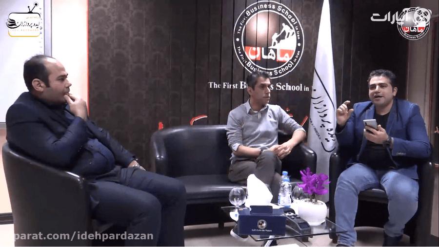 استارتاپ گرایند - حمیدرضا احمدی