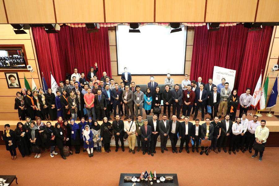 پنجمین اجلاس وب فارسی